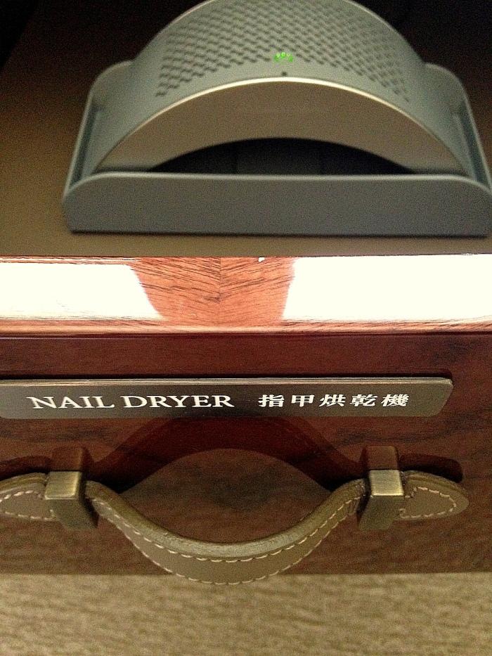 A nail dryer...