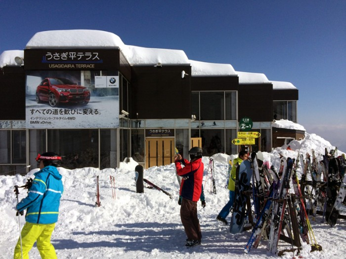 Why Japan is great skiing for Families